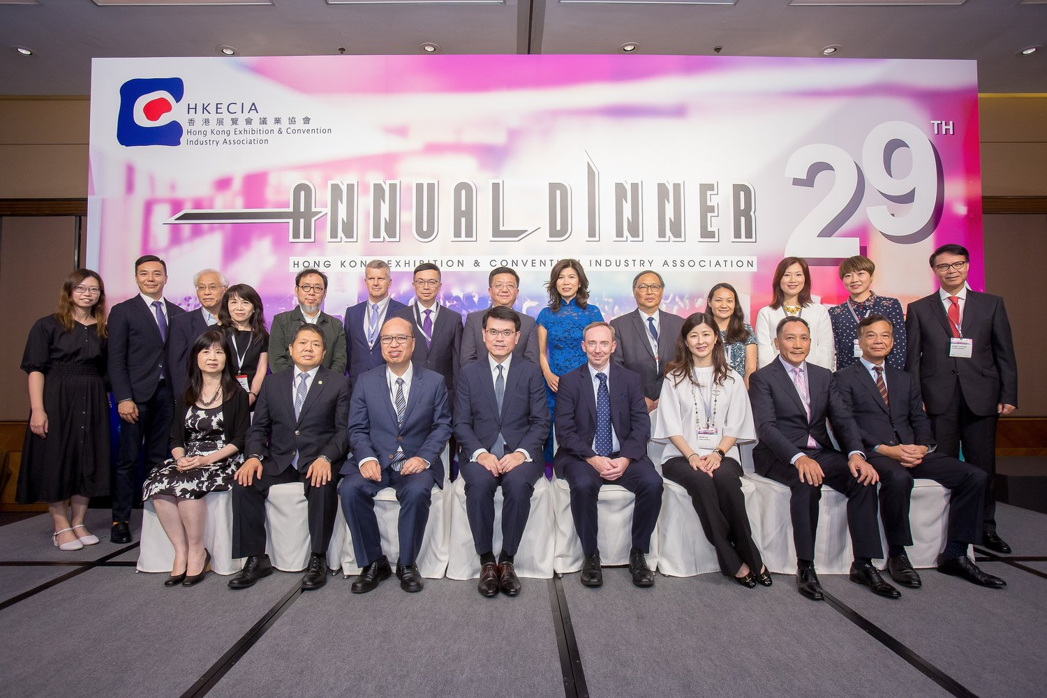 rsz 1 group photo of guest of honour and hkecia chairman and executive committee members